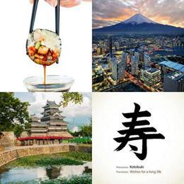 4 fotos 1 palavra 7 letras solução JAPONÊS